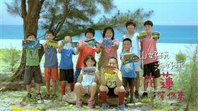 呼籲春遊來花蓮 學童用地震碎石作邀請卡 中央社