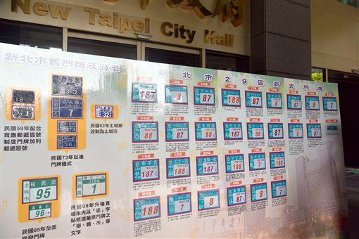 ▲侯友宜27日宣布新北市換上新式門牌(圖/翻攝自臉書《我的新北市》)