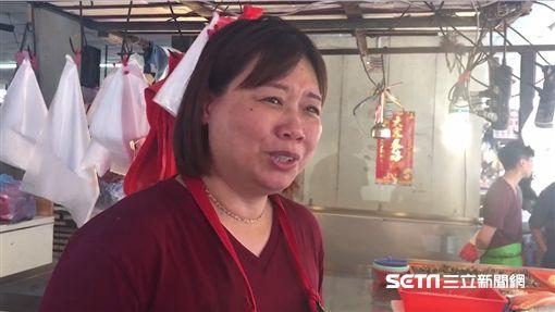 「最美魚販」劉芃芃(阿澎)媽媽