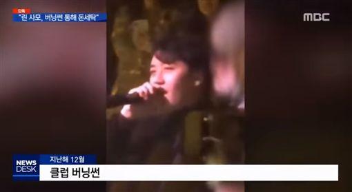 勝利、台灣林太/MBC YT