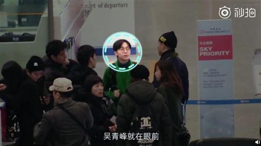 吳青峰,生氣,偷拍,節目/翻攝自微博