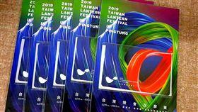 屏東縣政府與一卡通公司合作推出「台灣燈會紀念一卡通」,短短2個月內已賣出超過1萬5000張,民眾反應熱烈。縣府追印第5刷將於4月1日再度開賣。(屏東縣政府提供)中央社記者郭芷瑄傳真 108年3月27日