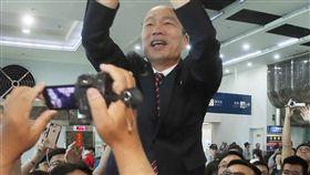 韓國瑜,返台,中國,韓粉,總統,2020 圖/高市府提供
