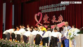 台北醫學大學,教學英靈追思紀念會,大體老師,醫學,教學