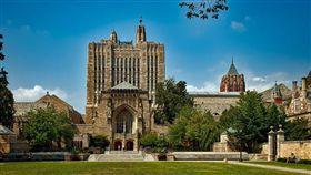 耶魯大學 翻攝自Pixabay