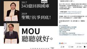 MOU,黨產會,中國,婦聯會 (圖/翻攝自黨產會臉書)