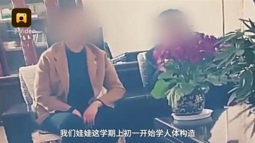 13歲少年性侵6歲女童/翻攝自梨視頻