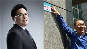 新北市,門牌,雙色,車禍,預言,球評,石明謹 圖/翻攝自臉書