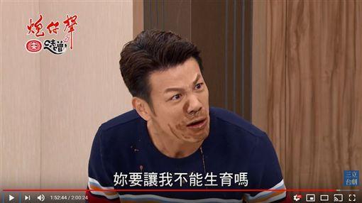炮仔聲,陳志強,王宇婕/YT