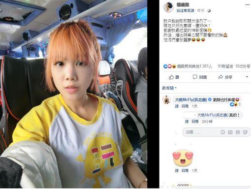 楊晨熙 臉書