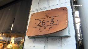 客制門牌夯1800