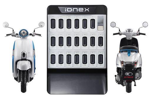 ▲建構智慧換電站是Ionex車能網重要一環。(圖/翻攝網站)