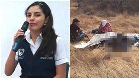 跳傘慶祝18歲生日,壽星與教練雙雙墜地身亡。(圖/翻攝自太陽報)