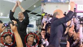 韓國瑜被隨扈抬起揮手 民代轟:你非皇帝(圖/翻攝自王浩宇臉書、資料照)