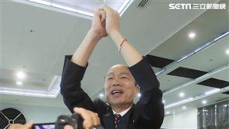 迎接勝利北上?韓國瑜將出席民調公佈