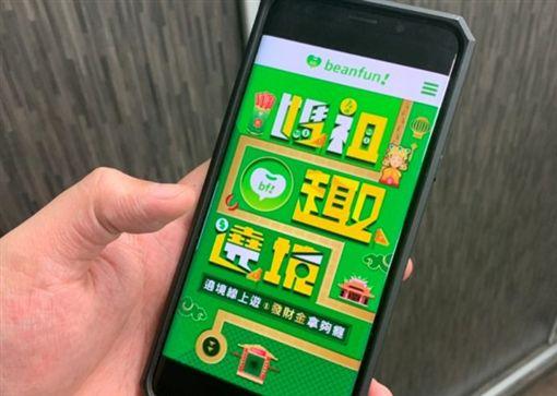 橘子集團今年首度以旗下的beanfun!結盟大甲鎮瀾宮,打造串連線上線下的媽祖趣遶境活動。(圖/橘子集團提供)