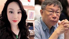 沈嶸通靈柯文哲後發現,他已做好參選總統的準備。(圖/翻攝自臉書)