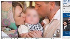 綠到出汁…男砸錢人工受孕 人妻竟調包「前男友精液」產子 圖翻攝自每日郵報