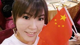 劉樂妍,臉書 (圖/翻攝臉書)