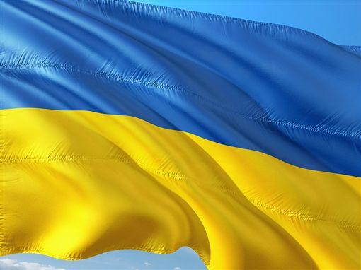 烏克蘭國旗。(圖/翻攝自Pixabay)