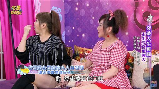 王彩樺、朱玲蒂。(圖/命運好好玩YT)