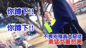 台南,阿嬤,阿仁局長室,女警。翻攝自臉書《阿仁局長室》粉絲團