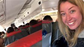 飛機,烏龍,航線,德國,蘇格蘭,倫敦,英國,飛錯,謾罵 圖/翻攝自YouTube