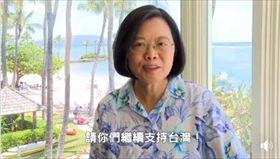 海洋民主之旅番外篇!四位總統一次收集,快點讚!謝謝帛琉、諾魯、馬紹爾群島的好朋友,這次接待我們的「海洋民主之旅」影片,臉書