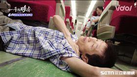 陳博正《一千個晚安》首集就領了便當,讓不少網友哀號噴淚。