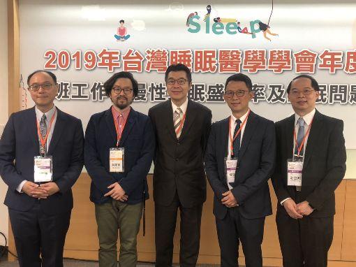 調查:輪班者4人有1人失眠 心臟病比例增台灣睡眠醫學學會30日公布最新調查指出,輪班工作者每4人就有1人失眠,不僅發生交通、工作事故比例是日班工作者的8倍,心血管疾病、糖尿病比例都也高出1倍。中央社記者張茗喧攝 108年3月30日