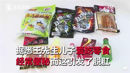 男童愛吃零食慘脫肛(圖/翻攝自微博)