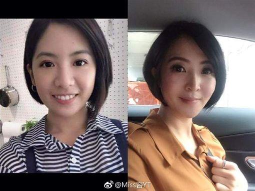 李亮瑾被誤認為、「學姊」黃瀞瑩。(圖/微博)