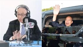韓國瑜,吳敦義,組合圖