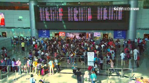 出國搭機手機遭侵占 定位功能抓同機乘客