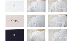 襯衫,內衣,實測,日本/twitter momo@新しいSNSファッション誌