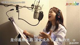 金世正溫柔嗓音被形容是「天使在唱歌」。(圖/翻攝自official_gugudan 微博)