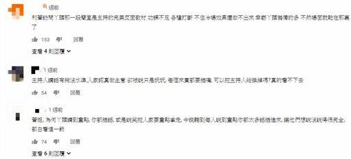 ㄚ頭,詹子晴,麻辣天后傳,利菁,創業/ㄚ頭臉書、YouTube