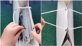 長知識!原來紙袋可以「鎖」,秘密就在提繩。(圖/翻攝自抖音)