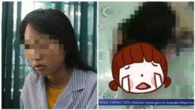 越南,霸凌,脫衣,錄影,裸照(圖/翻攝自中國報)