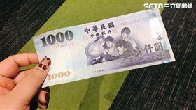 1000元、千元鈔、鈔票、1千元、一千元