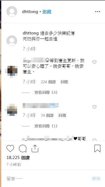 張國榮,愚人節,哥哥,唐鶴德,忌日/翻攝自唐鶴德