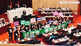 韓國瑜施政報告前,民進黨抗議