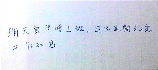 台北市長柯文哲在臉書下達命令,幕僚幽默回應引發網友熱議。(圖/翻攝自柯文哲臉書)
