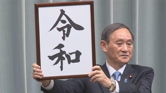 菅義偉奪7成票「穩坐日本首相」!外交部大讚:曾力挺台灣