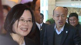 總統蔡英文,高雄市長韓國瑜 圖/記者林士傑攝影,資料照