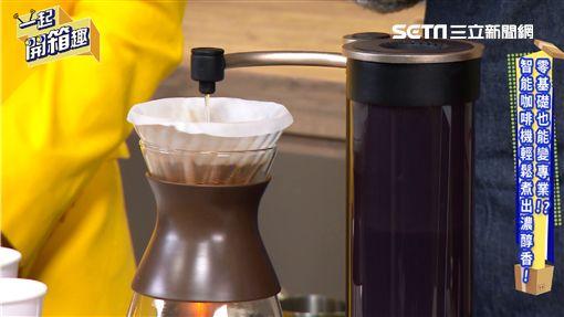 主持人雲爸與自家屋咖啡David、三立主播曾鈴媛開箱咖啡機。siroca全自動研磨咖啡機悶蒸功能,完美模擬手沖風味。GINA手沖智慧咖啡壺結合APP,使操作更加便利。GEESAA Coffee Dancer智能手沖咖啡機,輕鬆沖煮出咖啡原味。