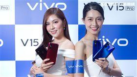 vivo,手機,V15,V15 Pro