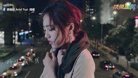 蔡佩軒新歌被粉絲讚暖心。(圖/蔡佩軒 Ariel Tsai臉書授權)