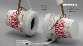 日杯麵耳機1300