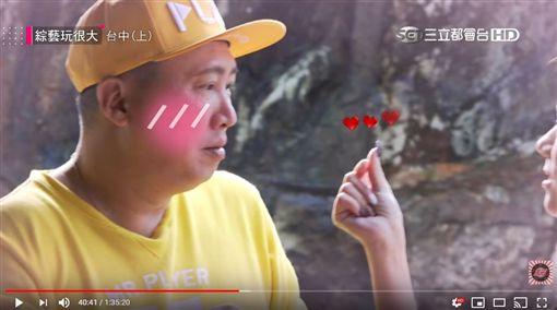 趙正平,蕾拉/YT